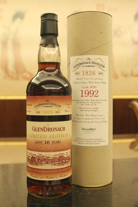(現貨) GLENDRONACH 1992 16 years single cask 格蘭多納 1992 16年 雪莉單桶 原酒 (700ml 60.8%)