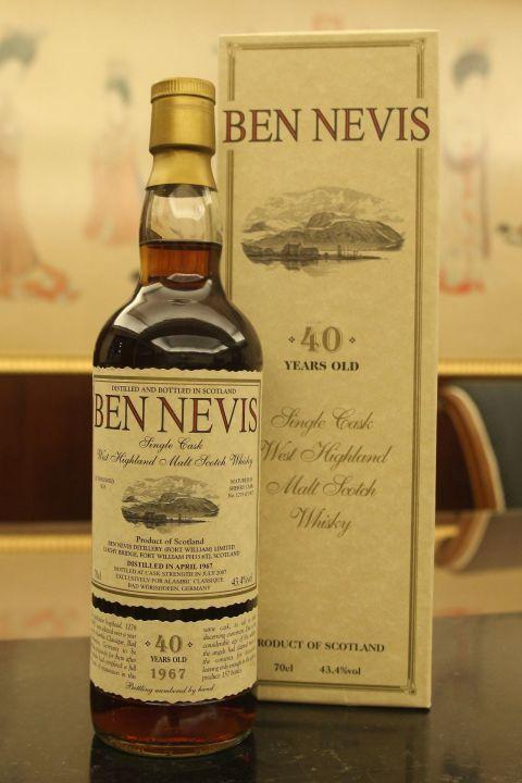 (現貨) Ben Nevis 1967 40 years Sherry Cask 班尼富 1967 40年 雪莉單桶 原酒 (700ml 43.4%)