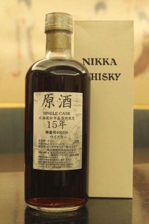 (現貨) Nikka Yoichi 15 years Single Cask 余市 15年 單桶原酒 酒廠限定 (500ml 63%)