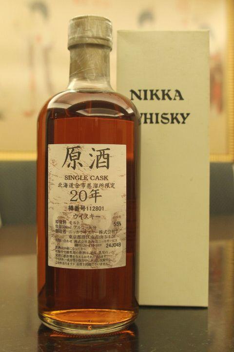 Nikka Yoichi 20 years Single Cask 余市 20年 單桶原酒 酒廠限定 (500ml 55%)