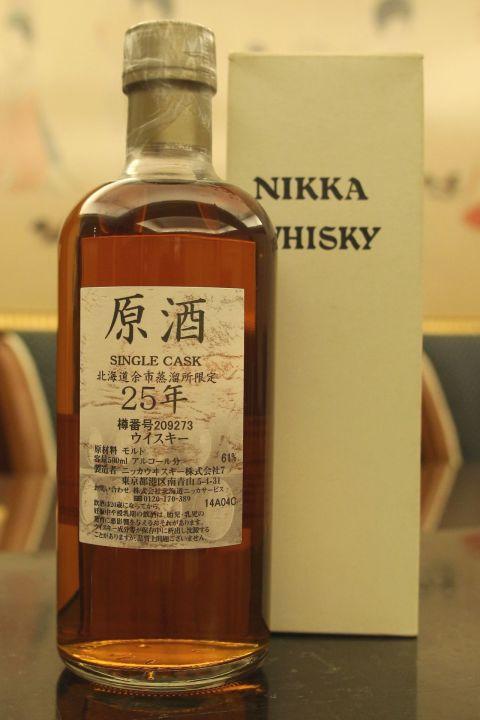 Nikka Yoichi 25 years Single Cask 余市 25年 單桶原酒 酒廠限定 (500ml 61%)
