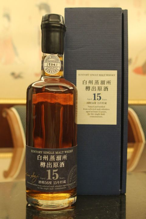 (現貨) Hakushu Single Malt Whisky 15 years 白州 樽出原酒 15年儲藏 (600ml 56%)