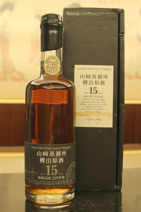 (現貨) Yamazaki Single Malt Whisky 15 years 山崎 樽出原酒 15年儲藏 (600ml 56%)