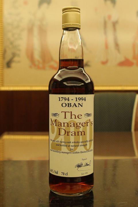 (現貨) Oban The Manager's Dram 1794-1994 歐本 老酒 原酒 (700ml 64%)
