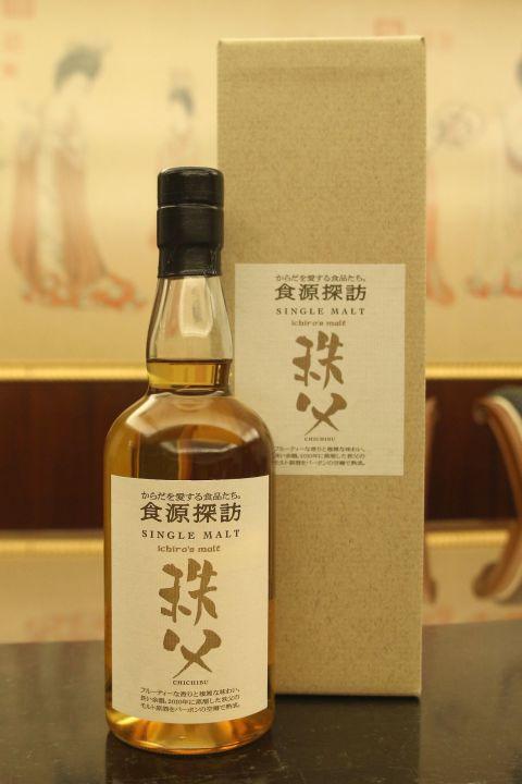 (現貨) Ichiro's Malt Chichibu Single Malt 秩父 食源探訪 原酒 (700ml 60%)