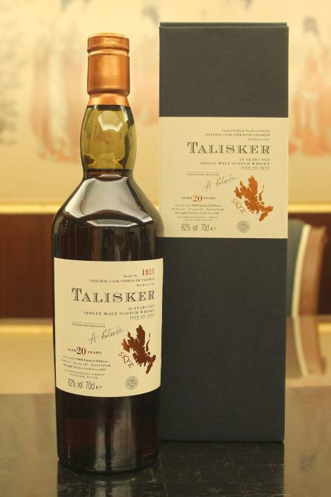 TALISKER 20 years Bottled 2002 MMA Gold Medal 大力斯可 20年 原酒 MMA金牌 (700ml 62%)