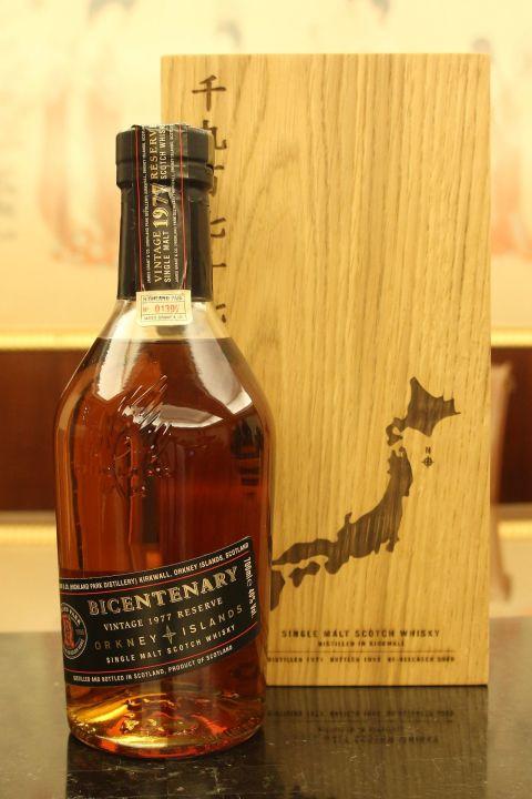 (現貨) Highland Park 1977 Bicentenary Vintage Reserve 高原騎士 1977 兩百週年紀念款 日本木盒版 (700ml 40%)