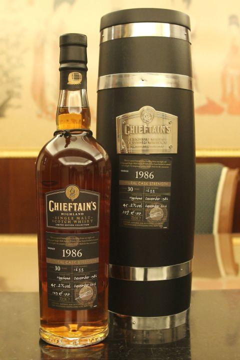 (現貨) Chieftain's Vintage 1986 30 years 老酋長 1986 30年 單桶原酒 2016限量版 (700ml 45.2%)