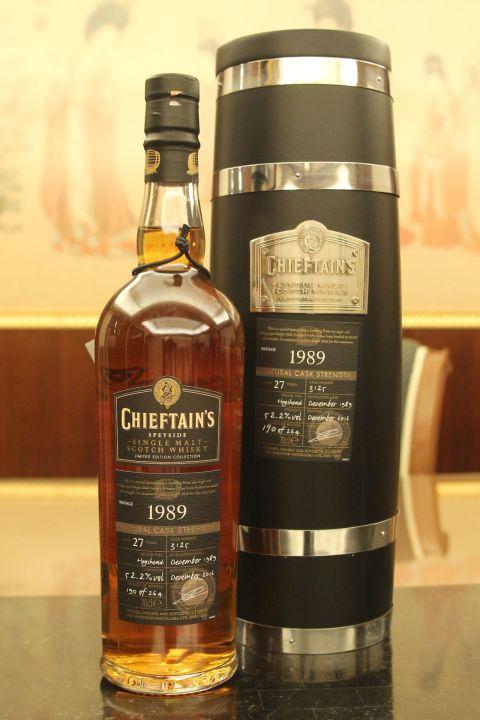 Chieftain's Vintage 1989 27 years 老酋長 1989 27年 單桶原酒 2016限量版 (700ml 52.2%)