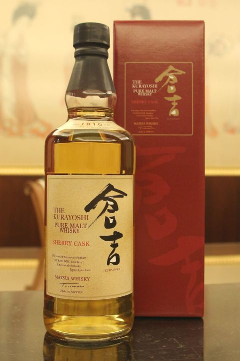 (現貨) Kurayoshi Pure Malt Sherry Cask Whisky 倉吉 雪莉桶 純麥威士忌 (700ml 43%)