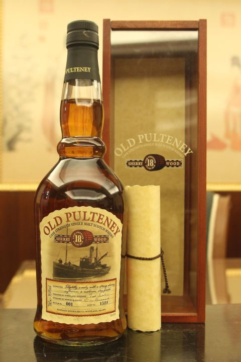 (現貨) OLD PULTENEY 18 years Single Sherry Cask 富特尼 18年 雪莉單桶 原酒 (700ml 59%)