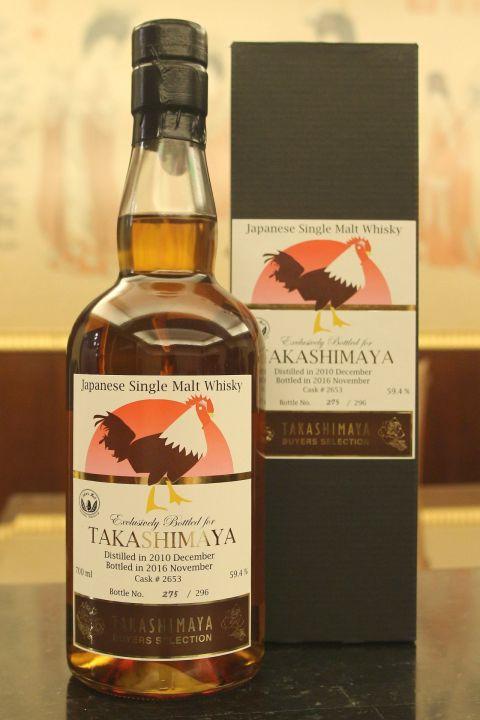 CHICHIBU Ichiro's Malt 2010~2016 Takashimaya 秩父 高島屋 雞年限定 (700ml 59.4%)