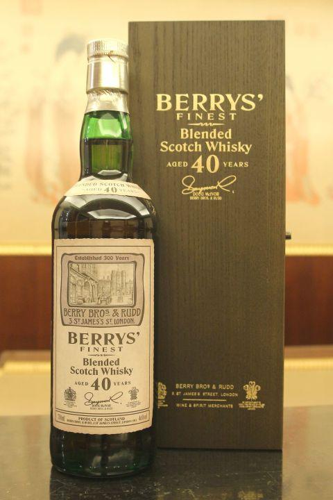 (現貨) Berrys' Finest 40 years Blended Taiwan Exclusive 老貝瑞 40年 雪莉桶 調和威士忌 台灣限定 (700ml 46%)