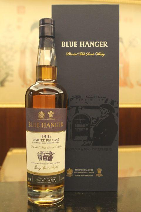 (現貨) BBR Blue Hanger Blended Malt 13th Release 皇家藍爵 調和威士忌 13版 台灣限定 (700ml 45.6%)