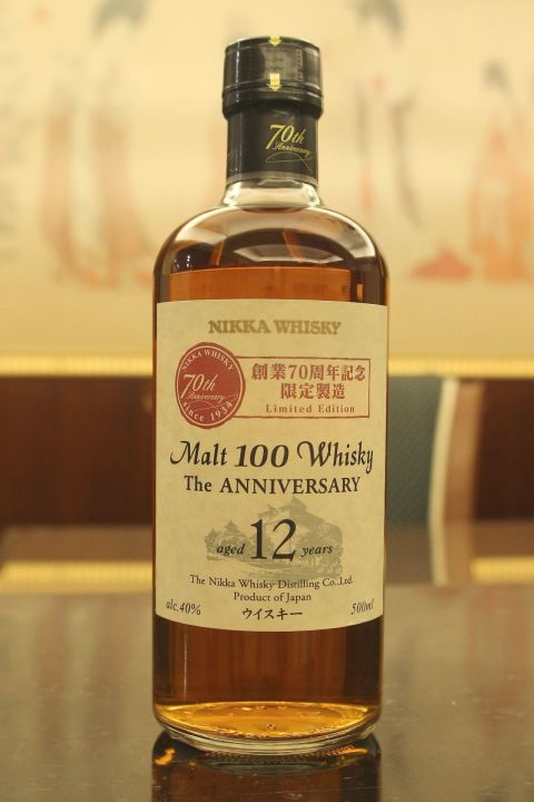 (現貨) Nikka 12 years Malt 100 Whisky 70th Anniversary Editon 70週年紀念限定瓶 (500ml 40%)