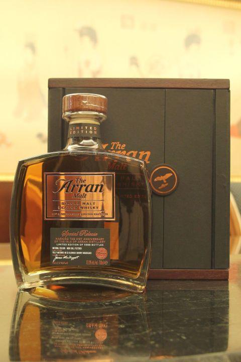 (現貨) Arran 21st Anniversary Sherry Cask 愛倫 創廠21週年 限量雪莉桶原酒 (700ml 52.6%)