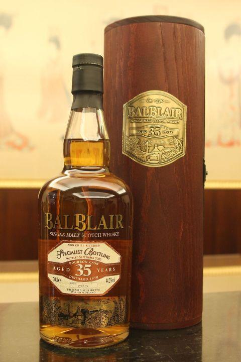 (現貨) Balblair 35 years 1970 Bourbon Cask 巴布萊爾 35年 波本桶 (700ml 44.2%)