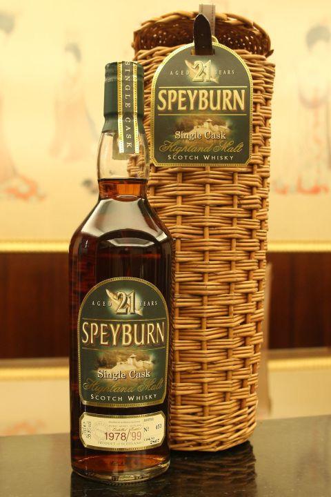 (現貨) Speyburn 1978 21 years Single Cask 詩貝奔 1978 21年 單桶 原酒 (700ml 58.8%)