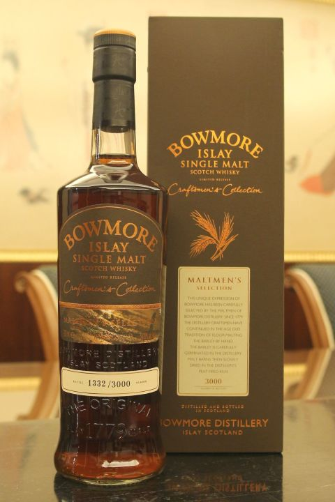 (現貨) Bowmore 1995 13 years Maltmen's Selection 波摩 1995 13年 雪莉桶 原酒 (700ml 54.6%)