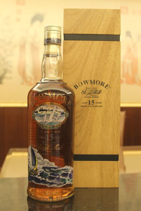 (現貨) Bowmore Mariner 15 Years Bottled 1990s 波摩 水手 15年 絕版瓶 (750ml 43%)