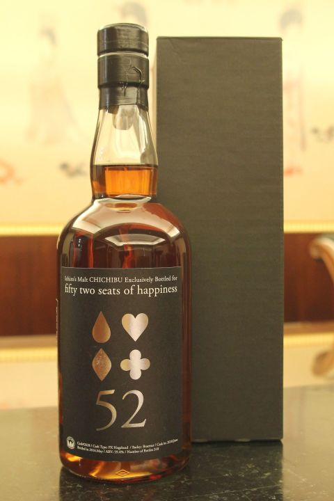Chichibu 2010 Single Cask for Fifty Two Seats of Happiness 秩父 2010 PX雪莉桶 單桶 (700ml 59.4%)