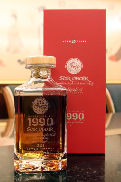 (現貨) Kingsbury Sar Obair – Springbank 1990 25 years 雲頂 1990 25年 水晶瓶 (700ml 53.3%)