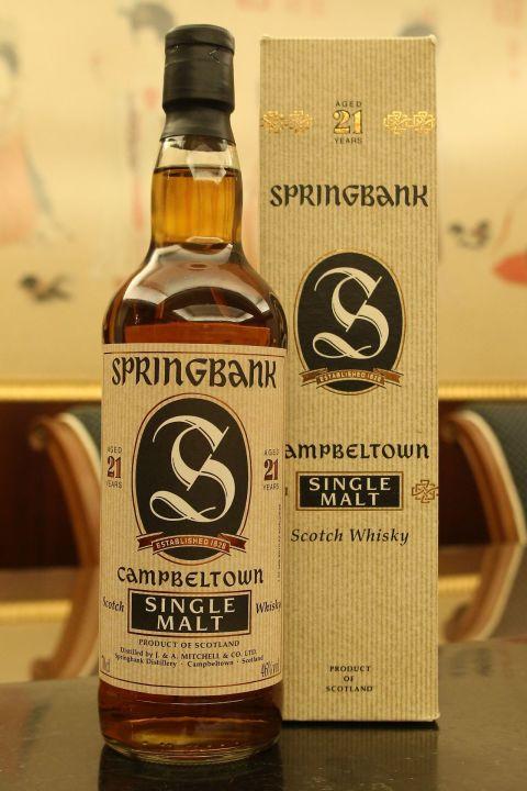 (現貨) Springbank 21 years 1990s Bottling 雲頂 21年 舊版 (700ml 46%)