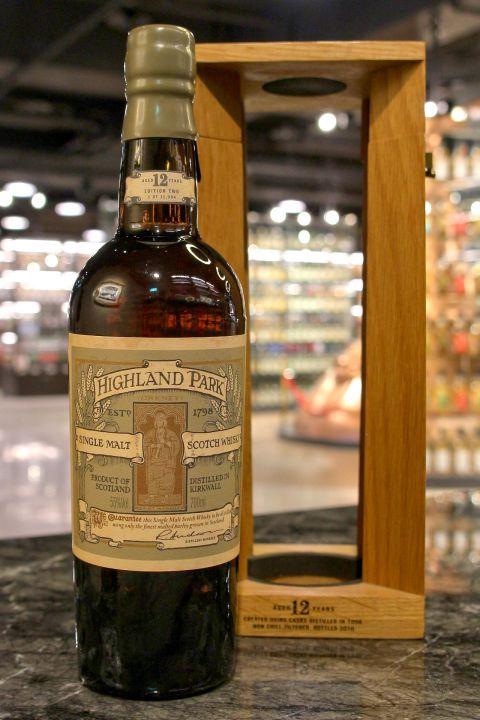 (現貨) Highland Park St. Magnus 12 years Edition 2 高原騎士 12年 Magnus系列 二版 (700ml 55%)
