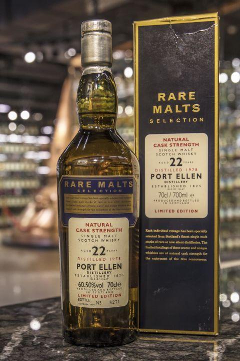 Port Ellen 1978 22 years Rare Malts 波特艾倫 1978 22年 原酒 (700ml 60.5%)