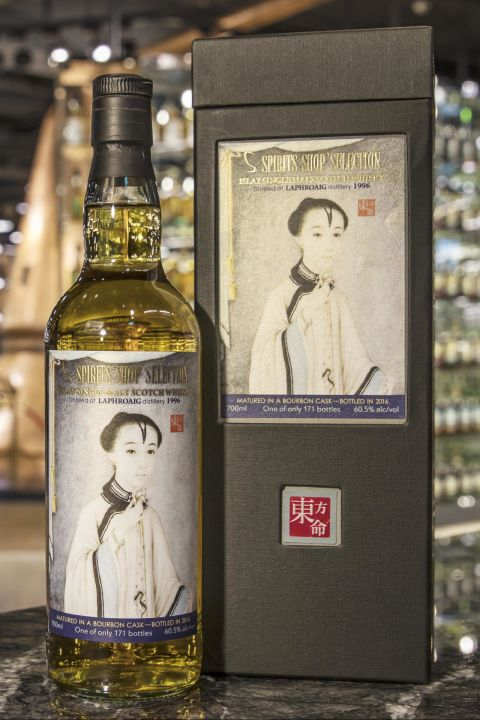 (現貨) Spirits Shops' Selection Laphroaig 1996 東方命 第十版 拉佛格1996 (700ml 60.5%)