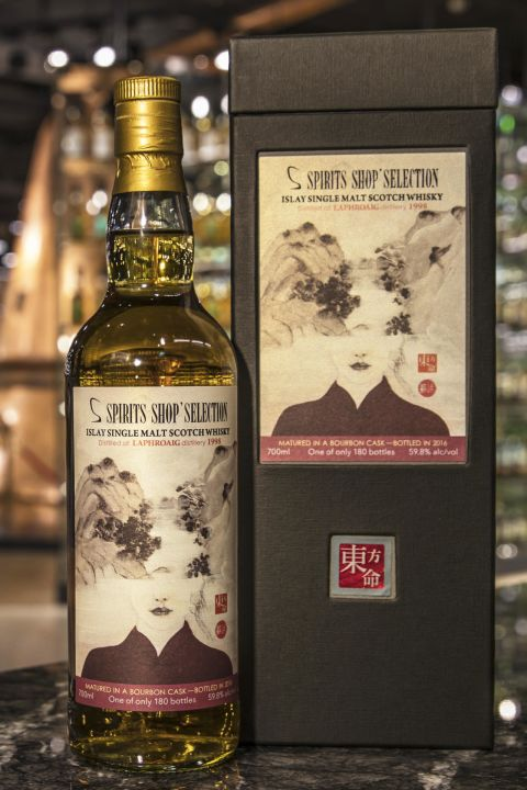 (現貨) Spirits Shops' Selection Laphroaig 1998 東方命 第十版 拉佛格1998 (700ml 59.8%)