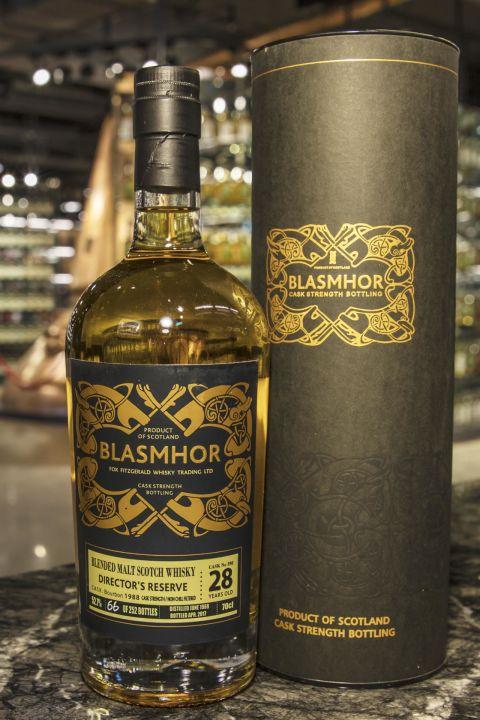 Blasmhor –Burnside 1988 28 Years Cask Strength 威仕摩 – 伯恩賽 1988 28年 調和單桶原酒 (700ml 52.7%)
