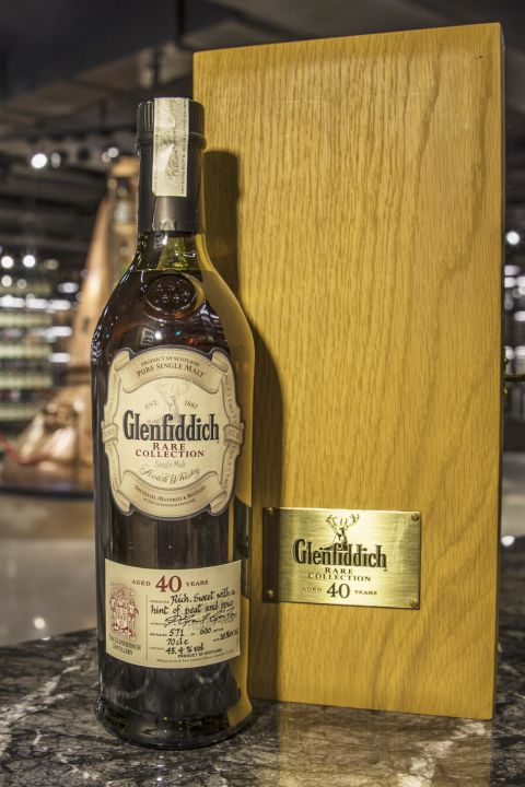 (現貨) Glenfiddich 40 Years Bottled 2002 格蘭菲迪 40年 2002年版 (700ml 45.4%)