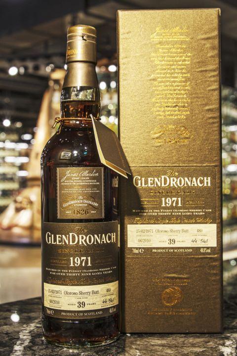 GLENDRONACH 1971 39 years single cask 格蘭多納 1971 39年 雪莉桶 單桶 (700ml 48.8%)