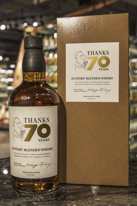 (現貨) Suntory Thanks 70 years Blended Whisky 三得利 特別版 調和威士忌 (700ml 43%)