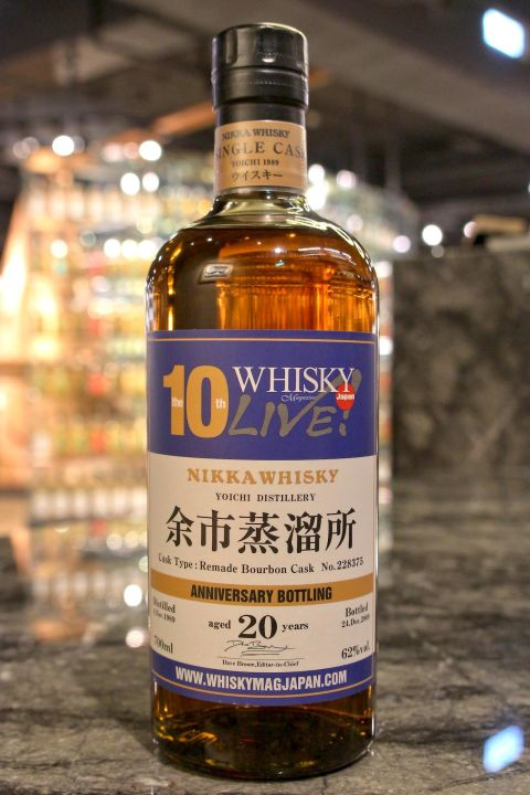 (現貨) Yoichi 1989 20 years Whisky Live 10th Japan 余市 1989 20年 單桶 (700ml 62%)