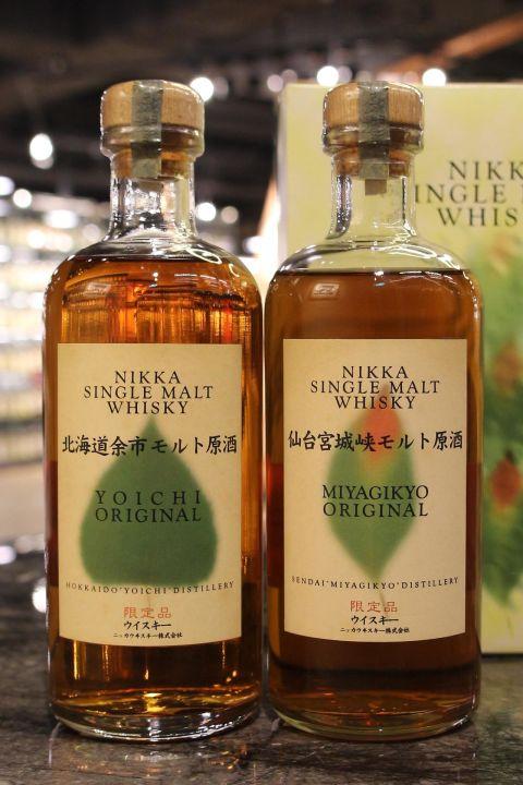 (現貨) Nikka Yoichi & Miyagikyo Original Set 余市 宮城峽 酒廠限定原酒 (500ml 43%)