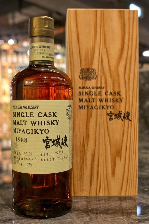 (現貨) Nikka Miyagikyo 1988 Single Cask 宮城峽 1988 單桶原酒  (700ml 57%)