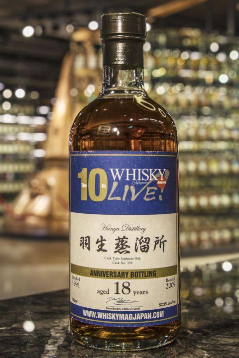 (現貨) Hanyu 1991 18 years Whisky Live 10th Japan 羽生 1991 18年 單桶 (700ml 57.3%)