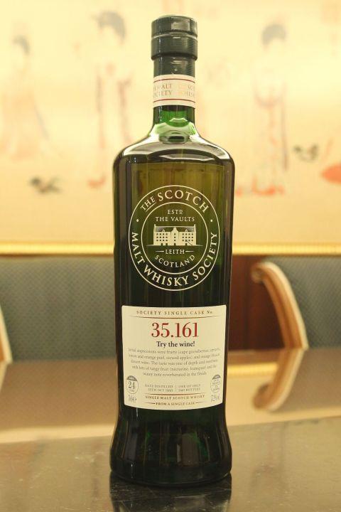 (現貨) SMWS 35.161 Glen Moray 24 years 格蘭莫雷 單桶原酒 24年 蘇格蘭威士忌協會 (700ml 57.2%)