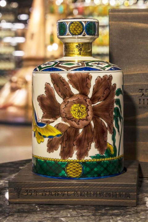 Hibiki 35 years Kutani Ceramic Decanter 2016 響 35年 牡丹與蝶 九谷燒彩繪瓶 (700ml 47%)