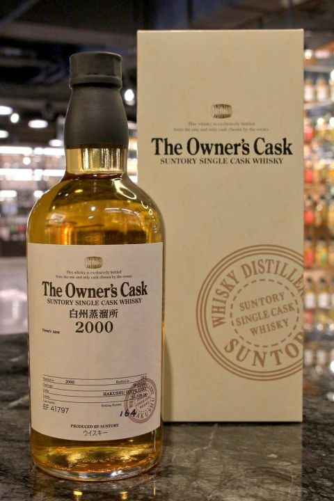 (現貨) Hakushu 2000 The Owner's Cask 白州蒸餾所 2000 單桶原酒#EF 41797 (700ml 55%)