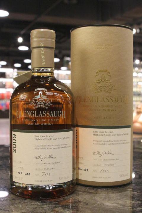 (現貨) Glenglassaugh 2009 Rare Cask Release 格蘭格拉索 2009 7年 台灣限定 (700ml 58%)