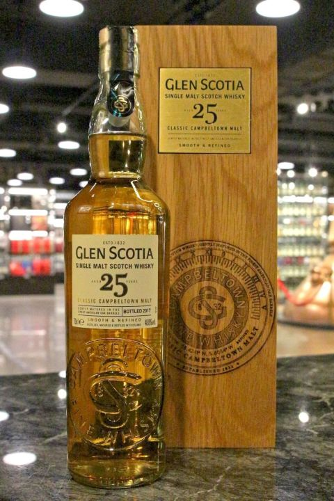 (現貨) Glen Scotia 25 years bottled 2017 格蘭帝 25年 2017版 (700ml 48.8%)