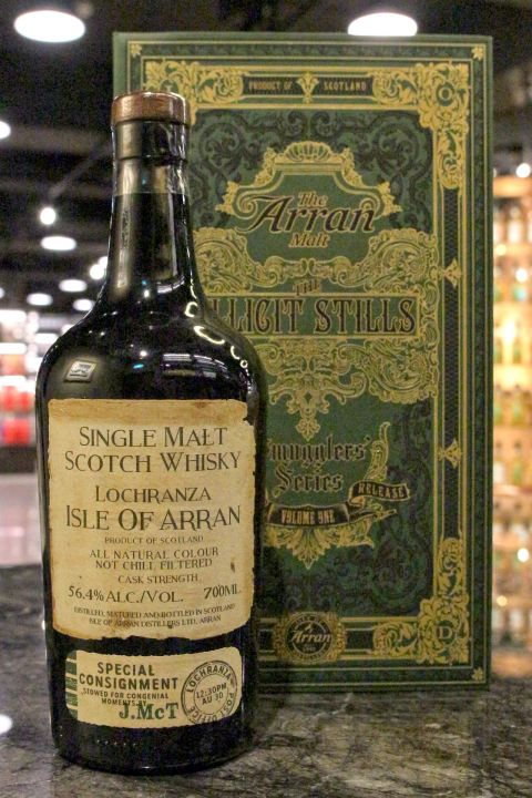 (現貨) Arran Smugglers' Series Vo.1 - The Illicit Stills 愛倫 走私者 第一版 (700ml 56.4%)