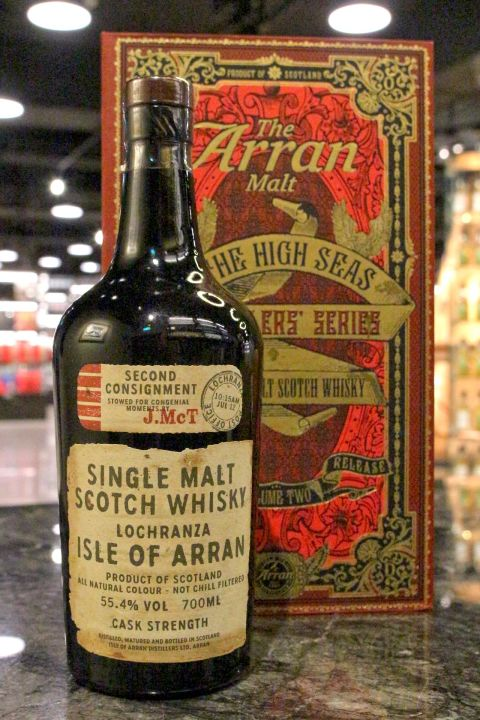 (現貨) Arran Smugglers' Series Vo.2 - The High Seas 愛倫 走私者 第二版 (700ml 55.4%)