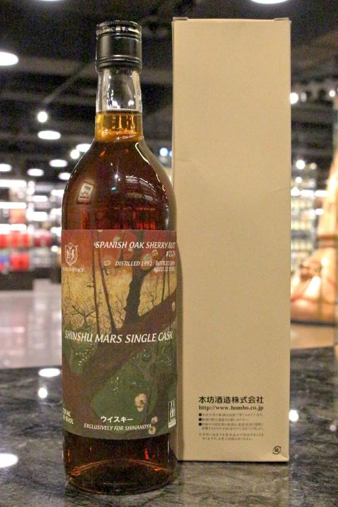 (現貨) Shinshu Mars 1992 Single Cask Sherry Butt 信州蒸餾所 1992 12年 雪莉單桶 (720ml 43%)