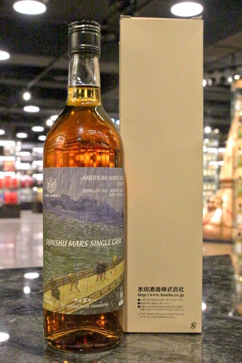 (現貨) Shinshu Mars 1992 Single Cask American White Oak 信州蒸餾所 1992 12年 美國白橡木單桶 (720ml 43%)