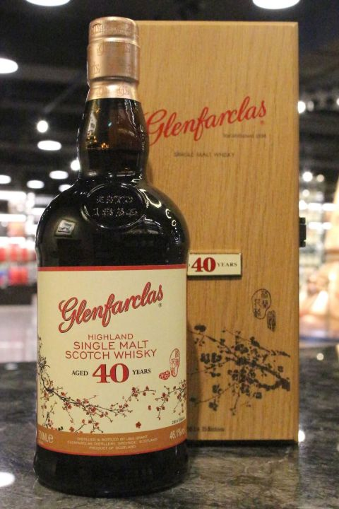 (現貨) Glenfarclas 40 years Plum Blossom 2014 Edition 格蘭花格 40年 台灣限定版 梅花 (700ml 46.1%)