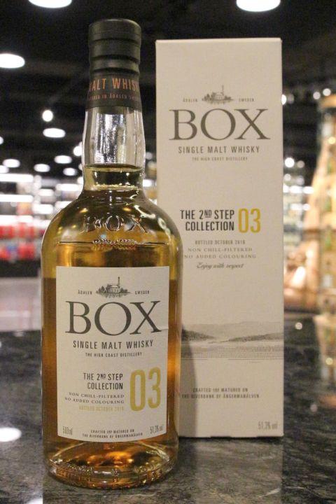 (現貨) BOX The 2nd Step Collection 03 瑞典盒子 尋旅系列 第三版 (500ml 51.3%)